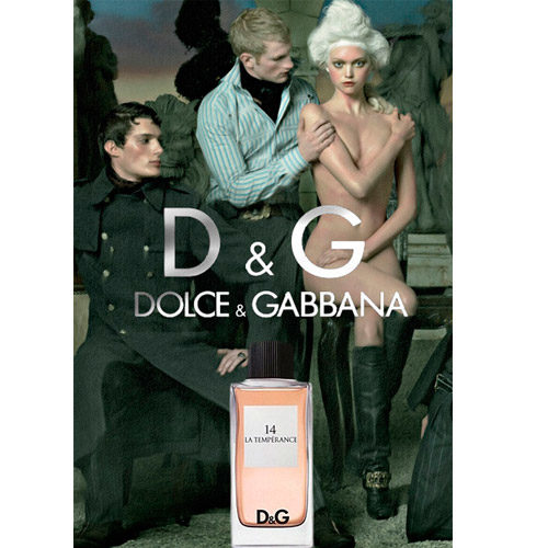 DG 14 La Temperance (Умеренность)
