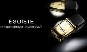 Жак Польж – автор мужской композиции Chanel Egoiste Platinum. Биографические данные о нем.