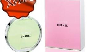 Развитие селективной парфюмерии благодаря аромату Chanel Chance Eau Fraiche
